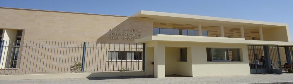 La Radio du Lycée Français du Caire